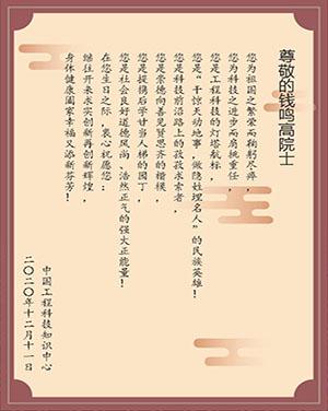 微信图片_20201214170405.jpg